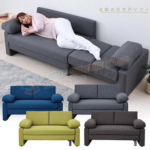 全新日式出口側拉梳化床 Brand New 2 seat sofa bed