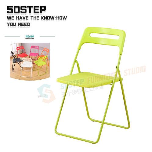 全新烤漆摺椅 Brand New folding chair