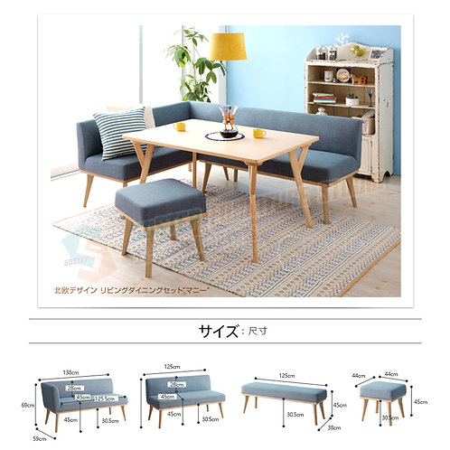 全新日式出口布藝方櫈/長櫈/梳化/轉角梳化 Brand New bench/sofa