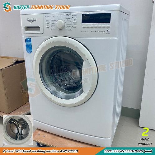 二手惠爾浦800轉前置式洗衣機 2-hand Whirlpool washing machine AWC7085D
