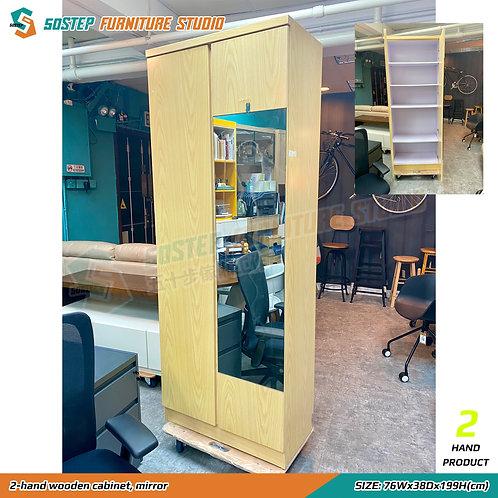 二手儲物鏡櫃 2-hand wooden cabinet, mirror