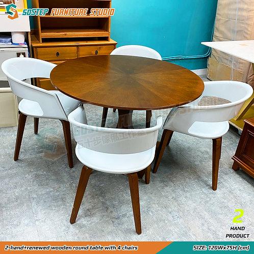 已翻新二手實木圓檯 2-hand+renewed wooden round table with 4 chairs