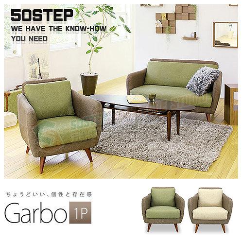 全新日式拼布單/兩/三座位梳化 Brand New 1/2/3 seat sofa, fabric