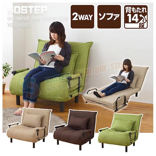 全新出口款日式單人梳化床 Brand New sofa bed