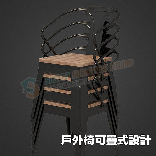 全新無縫焊接戶外扶手椅 Brand New outdoor chairs w armrests