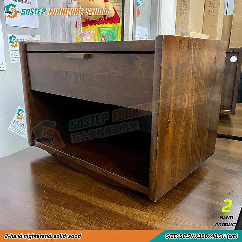 二手美國黃楊木實木床頭櫃 2-hand nightstand, solid wood