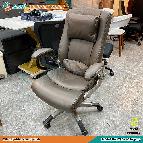 二手辦公室旋轉椅 2-hand office swivel chair