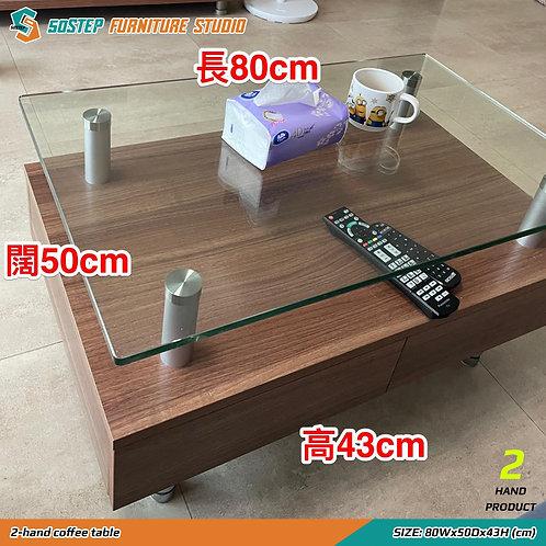 二手玻璃茶几 2-hand coffee table