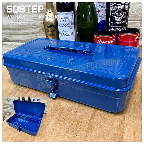 全新復刻懷舊鐵皮工具箱 Brand New tool box Y360A, blue