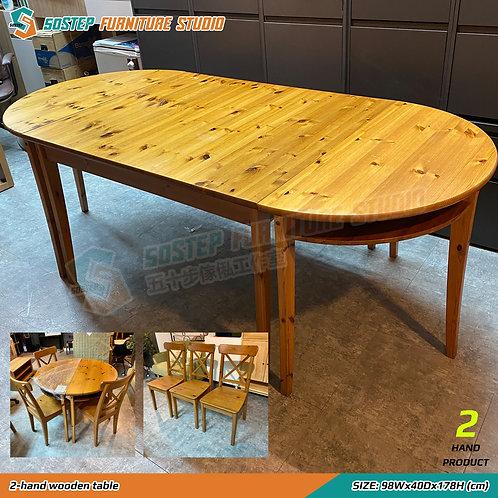 已翻新二手可合併實木大餐檯 2-hand+ renewed wooden table
