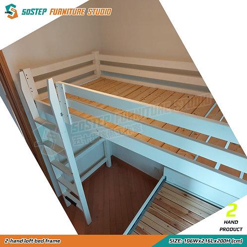 二手單人高架床 2-hand loft bed frame