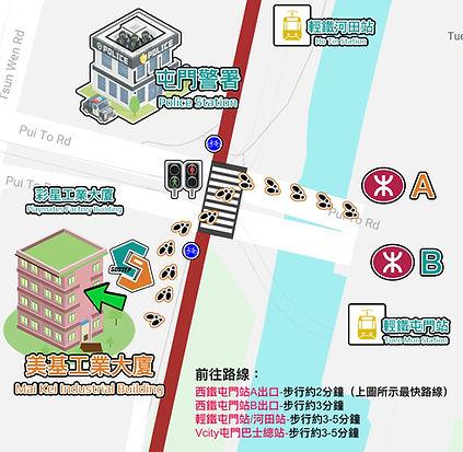 Pickup Map.jpg