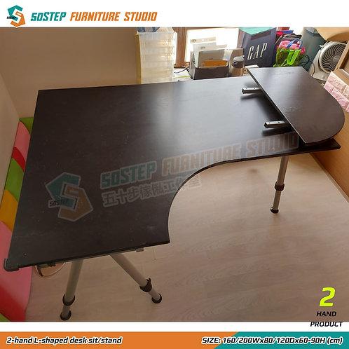 二手L型工作檯 2-hand L-shaped desk sit/stand