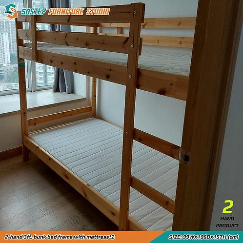 八成新三呎松木碌架床連2張床褥 2-hand 3ft. bunk bed frame with mattress*2