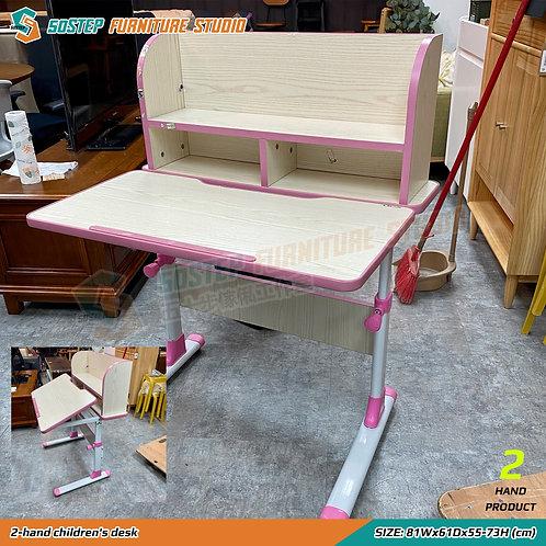 二手兒童升降書檯 2-hand children's desk