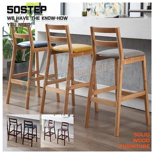 全新日式實木皮面/布面/實木面吧櫈吧椅 Brand New solid wood bar stool, wood/frabic/PU leather