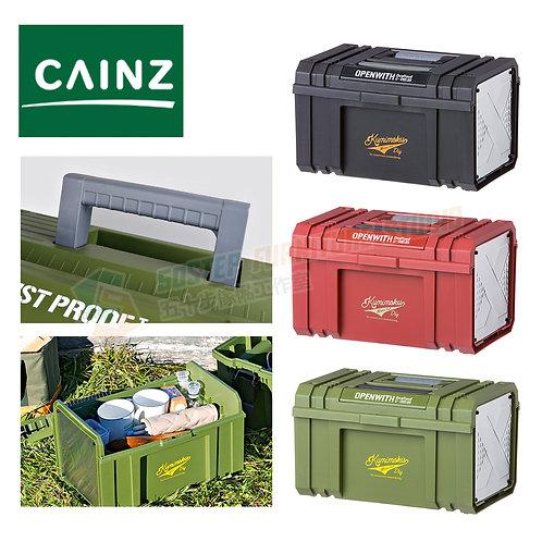 全新日本品牌防鏽工具箱 Brand New Cainz tool box
