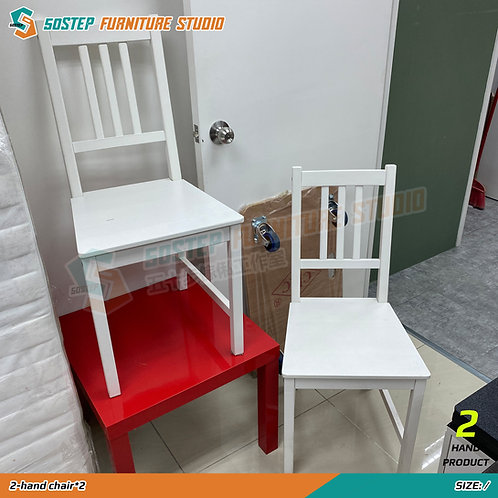 二手餐椅兩張 2-hand chairs*2