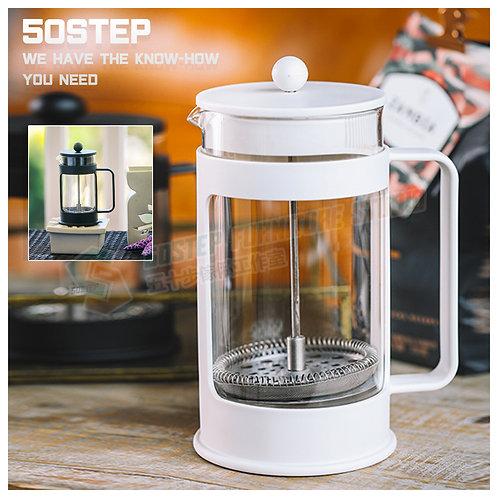 全新玻璃法式濾壓壺 Brand New coffee/tea maker, glass/stainless steel