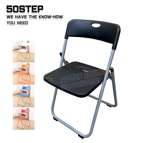 全新加厚膠摺椅摺凳 Brand New folding chair