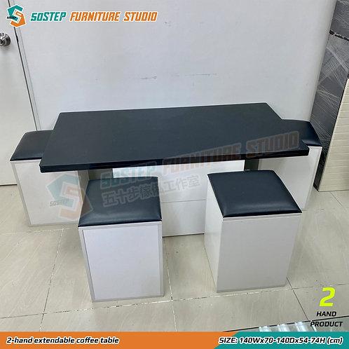 二手活動升降儲物茶几連四張儲物櫈 2-hand extendable coffee table