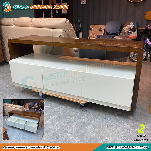 已翻新二手三桶電視櫃 2-hand+renewed wooden TV cabinet