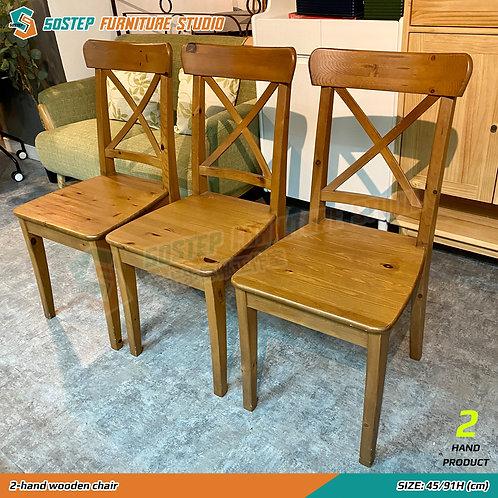 二手餐椅 2-hand wooden chair