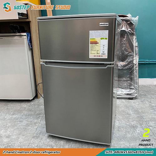 二手新朗兩門雪櫃 2-hand Cinetron 2-door refrigerator
