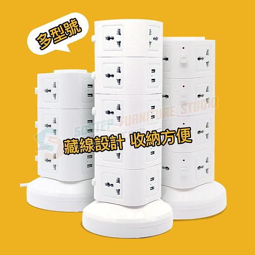 全新防雷萬用座檯式拖板插座 Brand New universal vertical stand power extension socket
