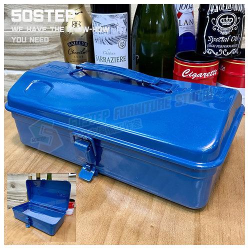 全新復刻懷舊鐵皮工具箱 Brand New tool box Y280, blue