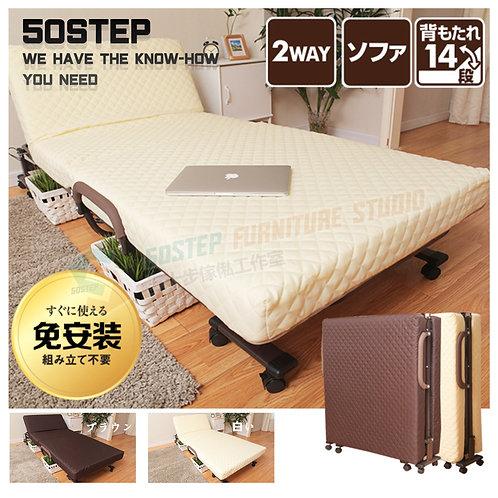 全新出口款日式單人可拆洗摺疊床 Brand New folding bed