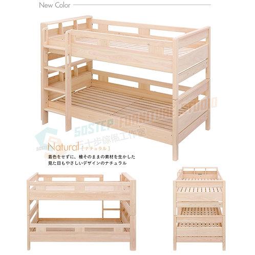 免費送貨日式芬蘭進口全實木可分拆上下架碌架床一床變兩床 Free shipping twin-over-twin bunk bed