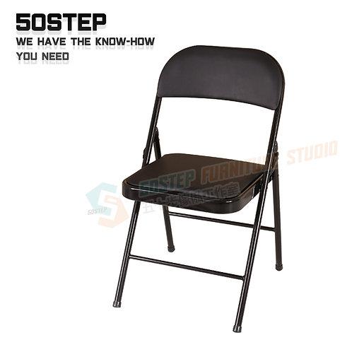 全新鋼板底座摺椅 Brand New folding chair
