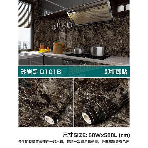 全新防水加厚雲石紋即貼牆紙(砂岩黑) Brand New PVC marble wallpaper