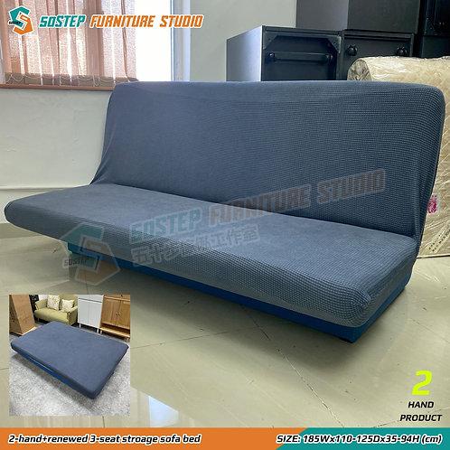 已翻新二手儲物梳化床 2-hand+renewed 3-seat stroage sofa bed
