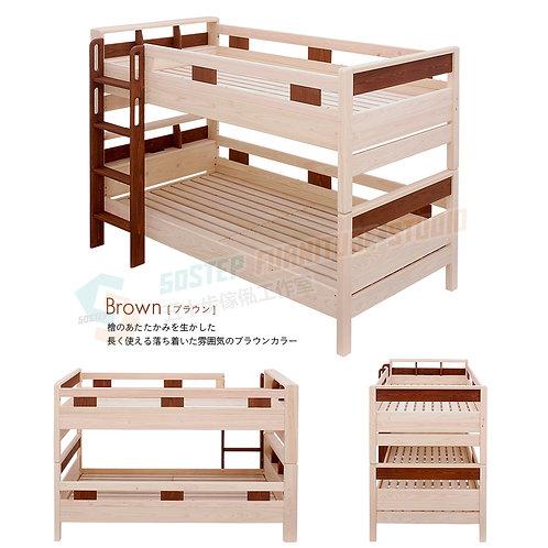 全新出口款日式芬蘭進口全實木可分拆上下架碌架床一床變兩床 Brand New twin-over-twin bunk bed