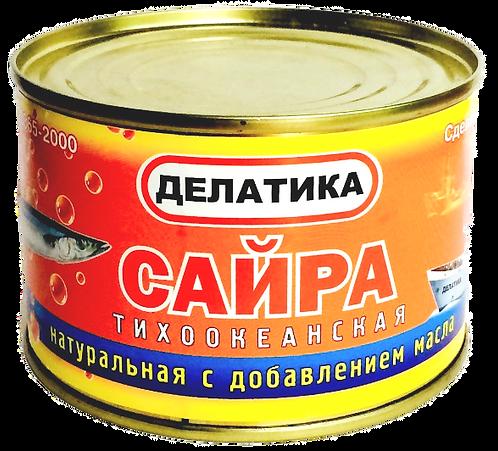 Сайра натуральная  в масле 250гр Делатика 1/48, шт