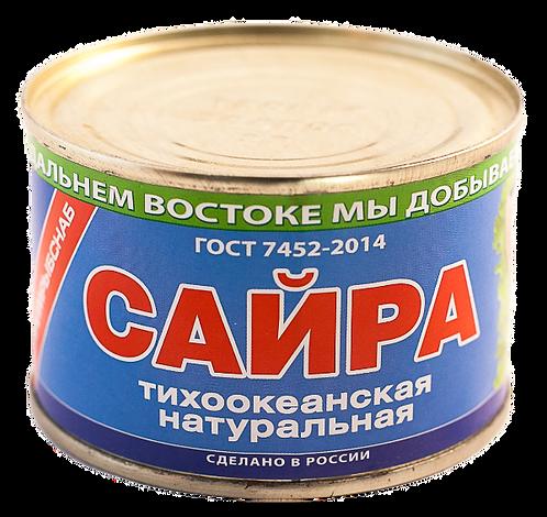 Сайра натуральная 250гр Примрыбснаб 1/48, шт