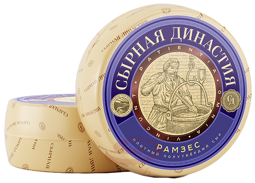 Сыр Рамзес Сырная Династия Пружаны 46% (кг)