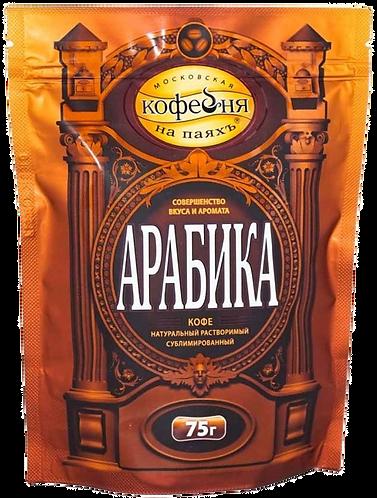 Кофе Арабика 75гр м/у сублимированый Кофейня на паяхъ, шт