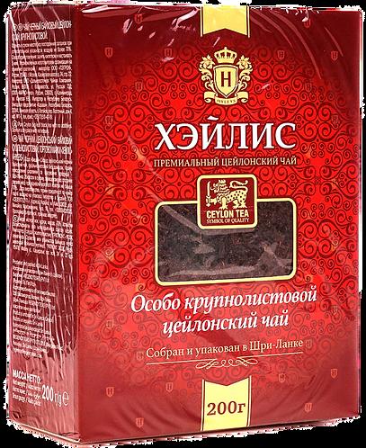 Чай Хэйлис Особо крупнолистовой цейлонский бордо 200г, шт