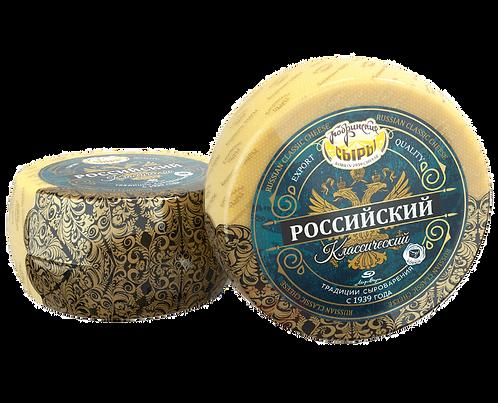 Сыр Российский классический 45% Кобрин (кг)