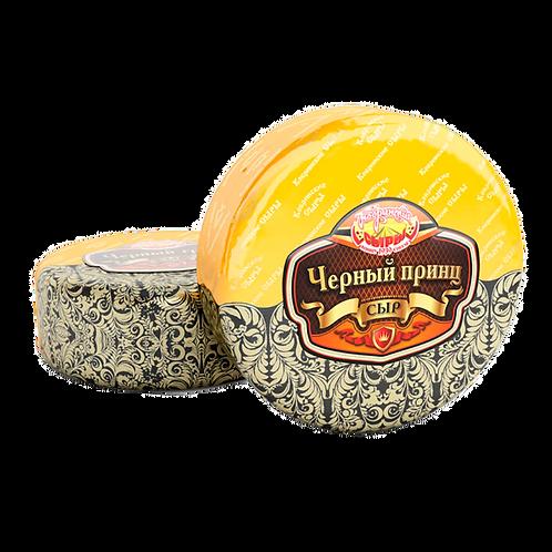 Сыр Черный принц 50% Кобрин (кг)