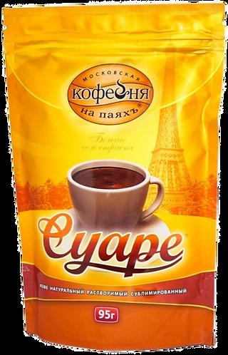 "Кофе ""Суаре"" 95гр пакет Кофейня на паяхъ, шт"