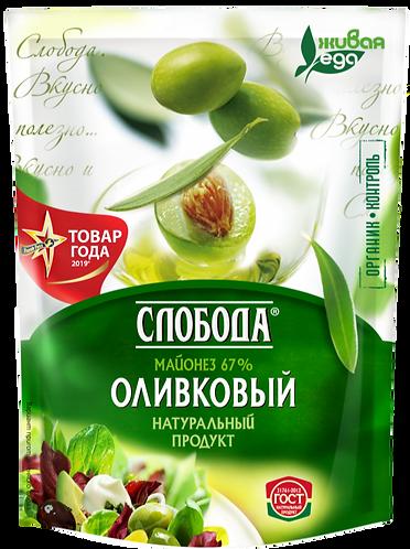 """Майонез """"Слобода"""" Оливковый м.д.ж. 67% 100мл, шт"""