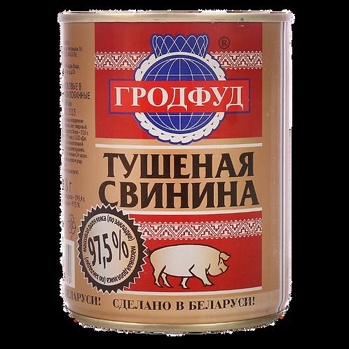 Свинина тушеная ГРОДФУД 338г 97,5 % ключ ж/б Беларусь, шт