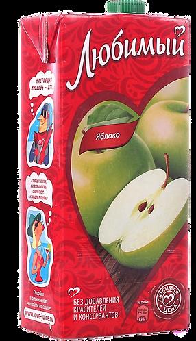 Напиток Любимый Яблоко 0,95л, шт