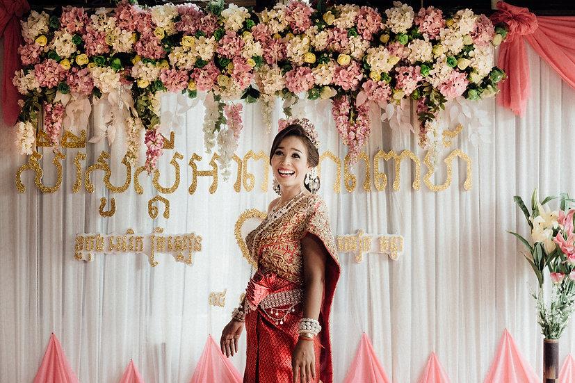 Cambodge, le Khmer qu'on voit danser