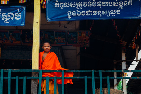 GV-Cambodge,_Journée_Christophe_Baillet,