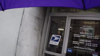 Athens Mail Drop